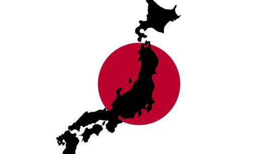 Qu'est-ce qui caractérise le Japon ?